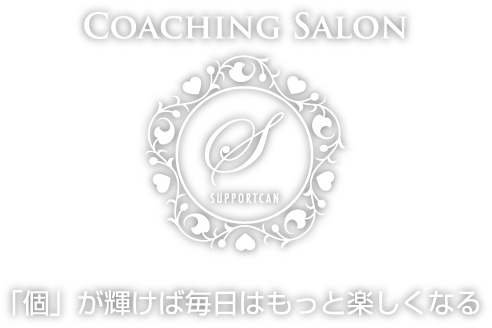Corching Salon supportcan